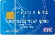アプラスETCカード