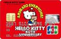 ハローキティ40周年記念カード