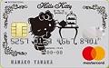 ハローキティカードMastercard