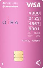 大丸松坂屋カード・ピンク