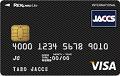 REX CARD Lite(レックスカード ライト)