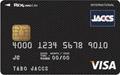 REX CARD Lite�i���b�N�X�J�[�h ���C�g�j