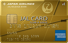 JAL アメリカン・エキスプレス・カード CLUB-Aゴールドカード券面