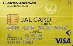 JAL・Visa CLUB-Aカード
