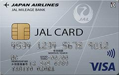 JAL・Visa普通カード