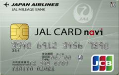 JALカードnavi・JCB