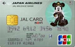 JAL・JCBカードnavi