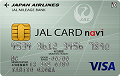 JALカードnavi・DC Visa