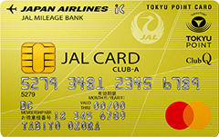 JALカード TOKYU POINT ClubQ Mastercard CLUB-Aカード