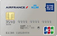 フライング・ブルーJCB一般カード