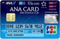ANA To Me CARD PASMO JCB (ソラチカカード)券面