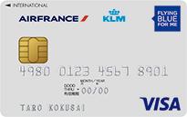 フライング・ブルーVisa一般カード