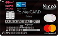 Tokyo Metro To Me CARD Prime PASMO NICOS