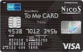 Tokyo Metro To Me CARD Prime NICOS