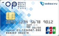 OPクレジット(JCB)