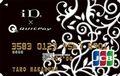 OricoCard UPty iD(オリコカード アプティ アイディ)