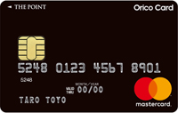 Orico Card THE POINT Mastercard券面