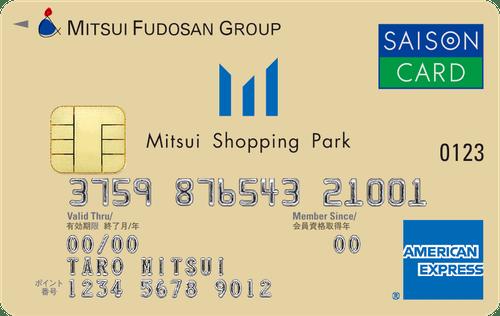 三井ショッピングパークカード《セゾン》券面