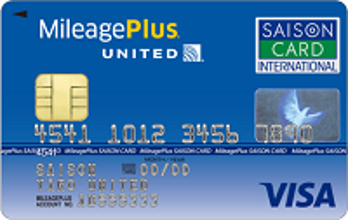 MileagePlusセゾンカード券面
