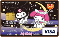 UCSマイメロディカード(クロ)