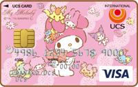 UCSマイメロディカード(ピンク)